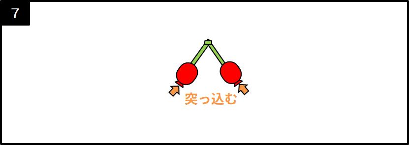 さくらんぼのバルーンアートの作り方