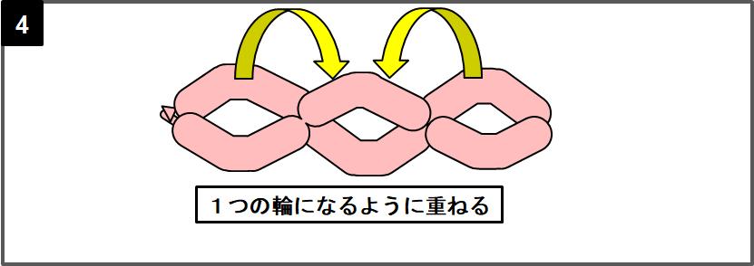 6枚の花びらのバルーンアートの作り方