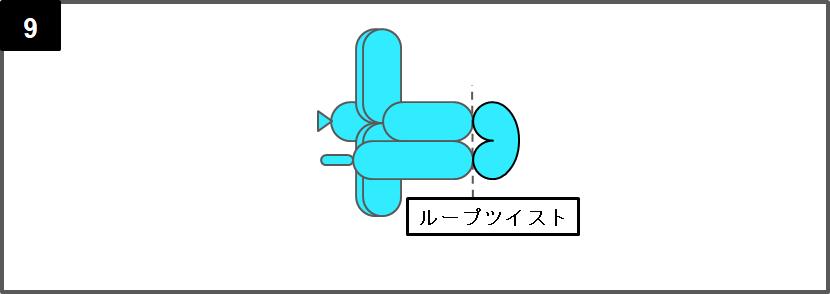 飛行機のバルーンアートの作り方_09