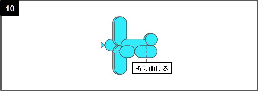 飛行機のバルーンアートの作り方_10