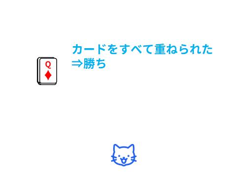 アコーディオンのルール_04