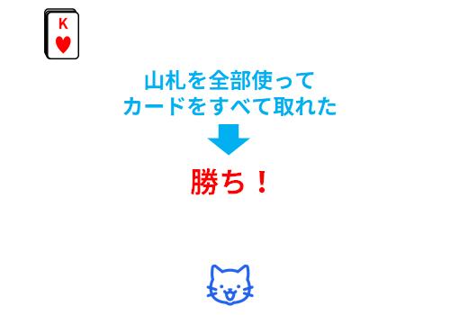 カップルのルール_04